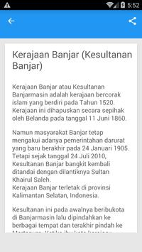 Kerajaan Islam di Indonesia apk screenshot