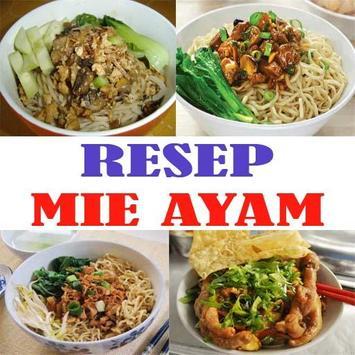 Resep Mie Ayam Enak poster