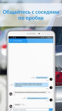CarTalk screenshot 5