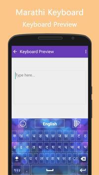 Marathi Keyboard apk screenshot
