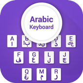 Arabic Keyboard icon