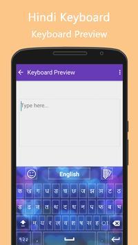 Hindi Keyboard poster