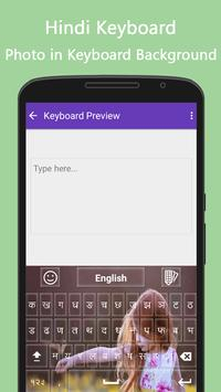 Hindi Keyboard apk screenshot