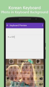 Korean Keyboard screenshot 3