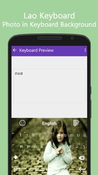 Lao Keyboard screenshot 3