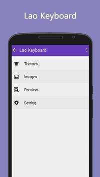 Lao Keyboard poster