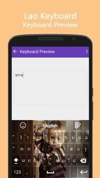 Lao Keyboard screenshot 4