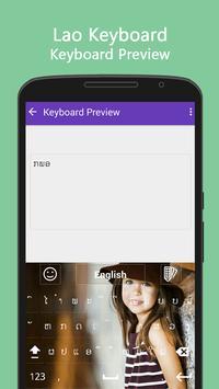 Lao Keyboard screenshot 5