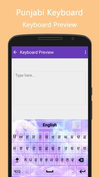 Punjabi Keyboard apk screenshot