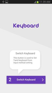 Tamil Keyboard apk screenshot