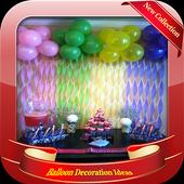 300+ Balloon Decoration Ideas icon