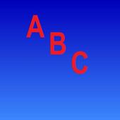 Alphabet A to Z icon