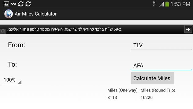 Air Mileage Calculator >> Air Miles Calculator For Android Apk Download