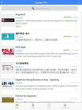 BambooCloud Pad screenshot 1