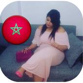 أرقام بنات المغرب للتعارف icon