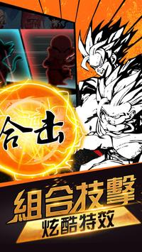 元氣炸裂 poster