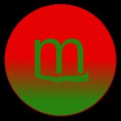 Mambos (Unreleased) icon