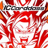ICカードダス ドラゴンボール icon