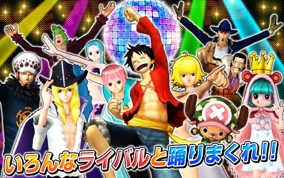 ONE PIECE DANCE BATTLE(ダンバト) screenshot 5
