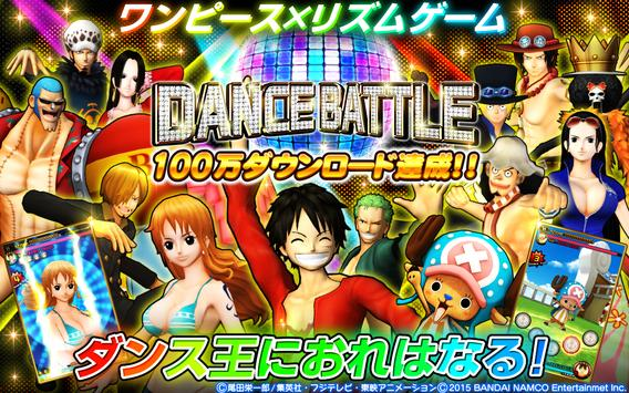 ONE PIECE DANCE BATTLE(ダンバト) poster