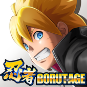 ikon NARUTO X BORUTO 忍者BORUTAGE