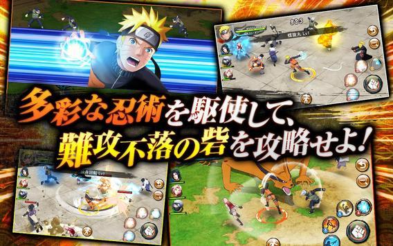 NARUTO X BORUTO 忍者BORUTAGE screenshot 1