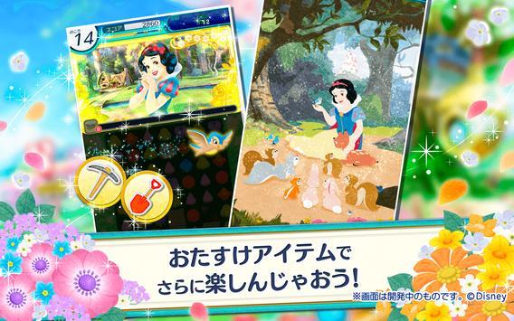 ディズニー フラワードロップス マジックキャッスルストーリー screenshot 8