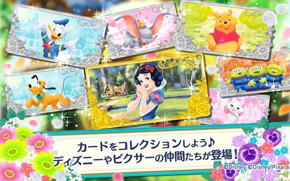 ディズニー フラワードロップス マジックキャッスルストーリー screenshot 9