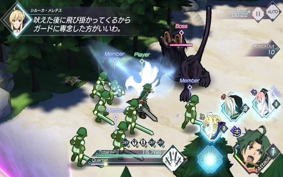グランクレスト戦記 戦乱の四重奏 screenshot 17