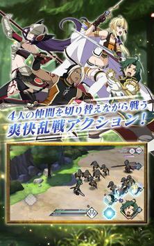 グランクレスト戦記 戦乱の四重奏 screenshot 1
