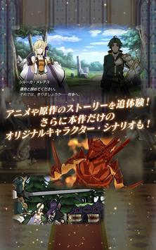 グランクレスト戦記 戦乱の四重奏 screenshot 3
