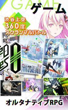 レイヤードストーリーズ ゼロ (LayereD Stories 0) スクリーンショット 13