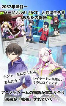 レイヤードストーリーズ ゼロ (LayereD Stories 0) スクリーンショット 14