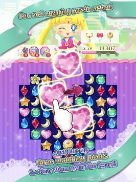 Sailor Moon Drops apk スクリーンショット