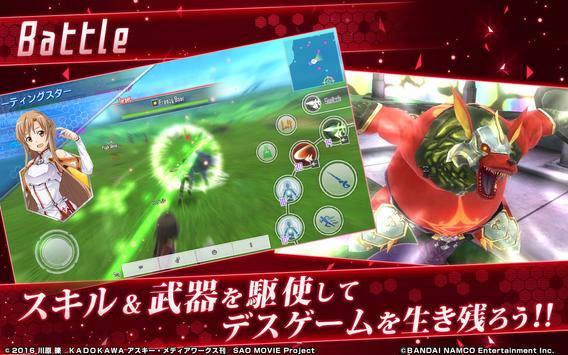 ソードアート・オンライン インテグラル・ファクター(SAOIF) imagem de tela 11