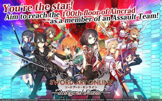 Sword Art Online: Integral Factor スクリーンショット 8