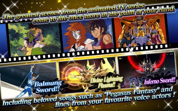 SAINT SEIYA COSMO FANTASY screenshot 1