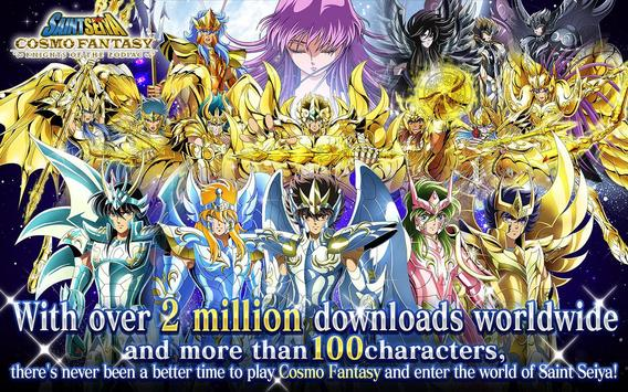 SAINT SEIYA COSMO FANTASY screenshot 4