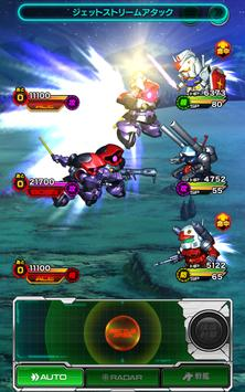 スーパーガンダムロワイヤル apk screenshot