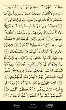 Quran Karim apk screenshot