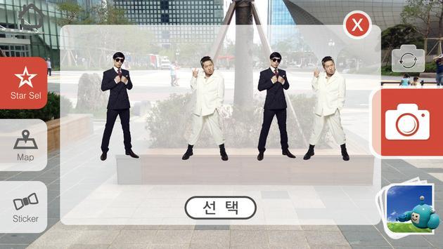 MBC CONTENT WORLD screenshot 12