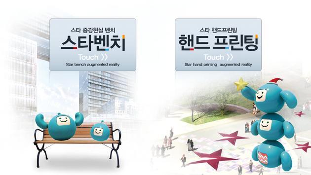 MBC CONTENT WORLD screenshot 1