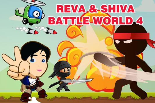 Reva And Shiva Battle World 4 apk screenshot