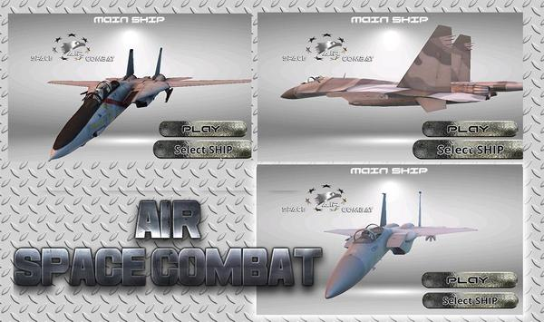 Air Space Combat apk screenshot