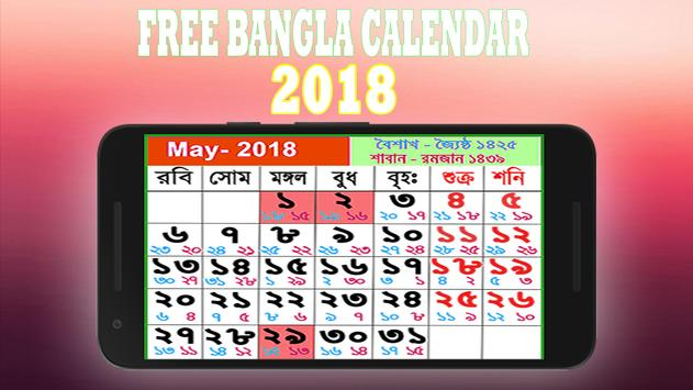 Bangla Calendar 2018 (English,Bangla,Arabic) poster