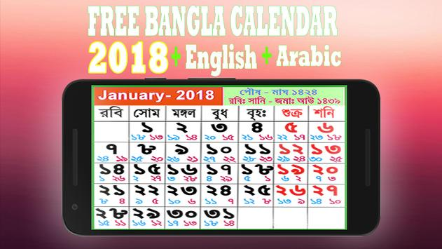 Bangla Calendar 2018 (English,Bangla,Arabic) screenshot 1