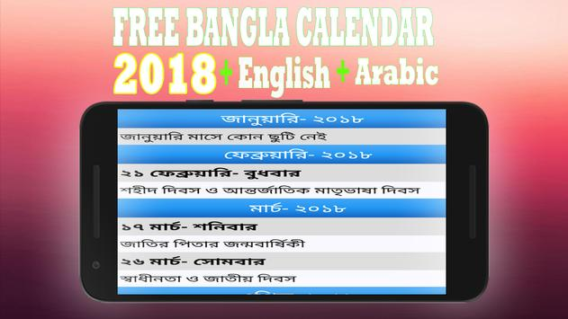Bangla Calendar 2018 (English,Bangla,Arabic) screenshot 2