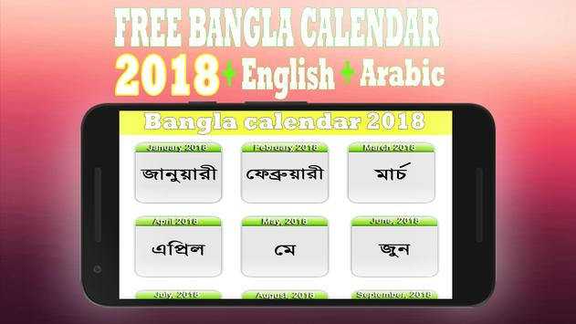 Bangla Calendar 2018 (English,Bangla,Arabic) screenshot 3
