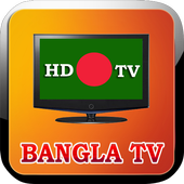 All Bangladesh TV Channel Help icon