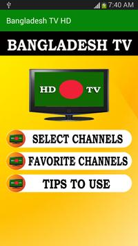 All Bangladesh TV Channel Help poster